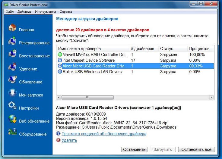 netgear wg311v3 smart wizard download