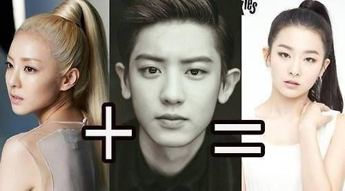 dara park and chanyeol dating