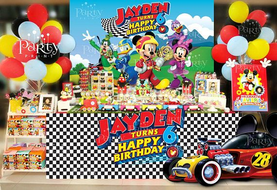 Print It Yourself Digital Copy Mickey And The Roadster Racers Inspired Backdrop Banner No Physical Item Will Be Shipped Mickey Roadster Racers Birthday Mickey Roadster Racers Mickey Mouse Themed Birthday Party