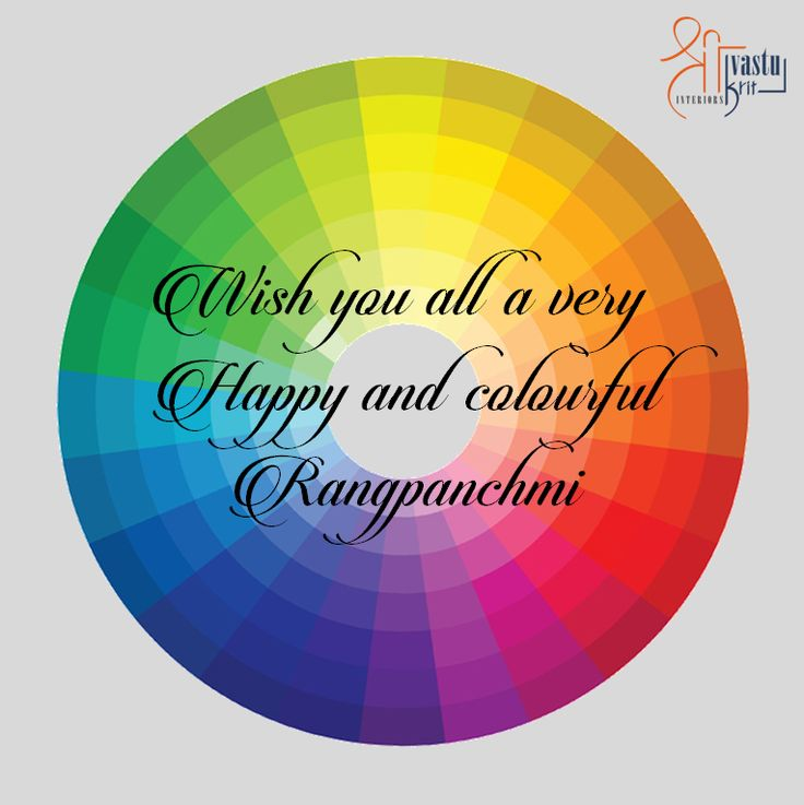 Wish you all a very happy and colourful Rangpanchmi!!!