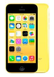 Nuevo #iPhone #5C #Amarillo #Apple