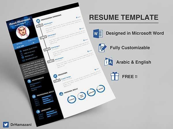 Resume Template Word Free Resume Template Word Resume Template Free Cv Resume Temp In 2020 Resume Template Word Resume Template Free Free Resume Template Word