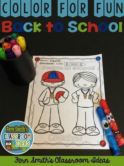 Just In Time For Back To School ~ Color For Fun for Back to School! Including a #FREEBIE! #TPT $Paid