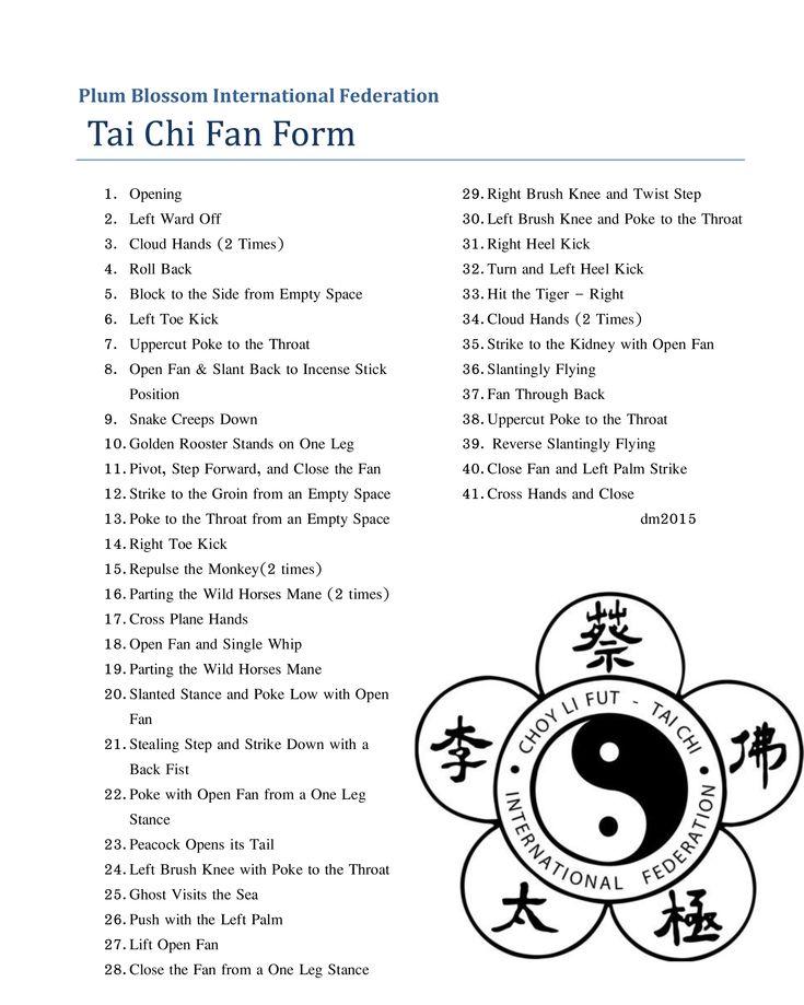chi chi fan tai chi fan shao tans martial arts supplier. Black Bedroom Furniture Sets. Home Design Ideas