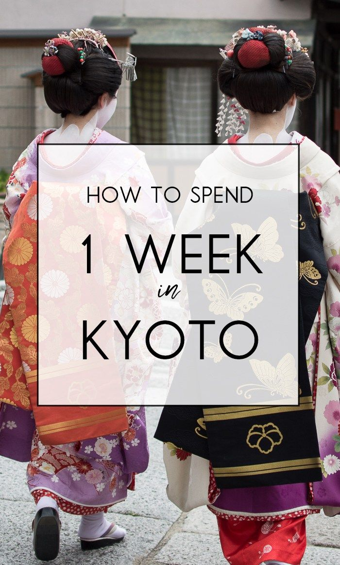 How to spend a week in Kyoto. Our favorite must see sights and activities while traveling on our vacation to Japan.