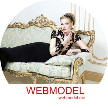 Работа в интернете для элегантных женщин. Общайся с иностранцами при помощи вебкамеры и получай деньги. http://webmodel.me/ #девушка #элегантность #диван