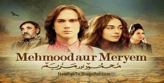 Watch Mahmood aur Meryem (2014) Drama – all episodes online (Hum Sitaray TV) | New Pak TV Online