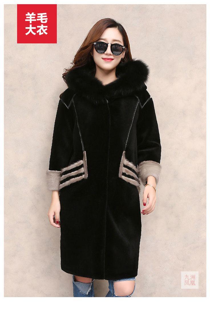 Jiuzhou Phoenix 2016 шерсти шуба шуба женских курток с длинными рукавами -tmall.com паркет мода Lynx