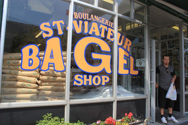 Crispy, but soft with a slight honey flavor, Montreal bagels may be the best out there, at least not to be missed. Head to Mile End to get your fill.