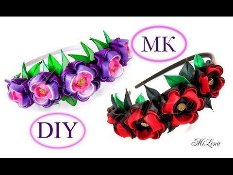Подсолнухи канзаши, МК / DIY Ribbons Sunflowers / DIY Kanzashi Sunflowers / Ободок с подсолнухами - YouTube