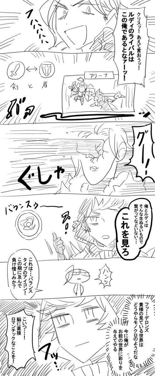 (6) ทวิตเตอร์