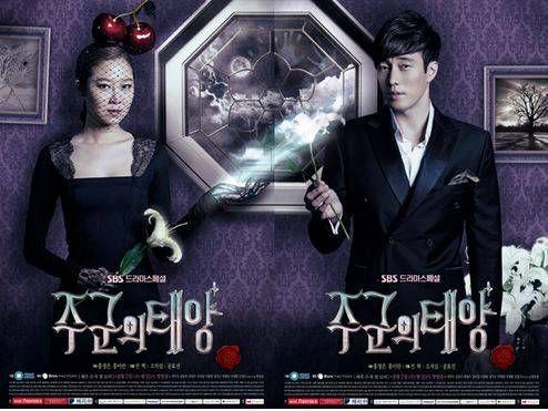 ucc > 한국방송 다시보기.. > [HD노버퍼] 주군의 태양 (2013) | 총17부, 영어 및 다국어 자막