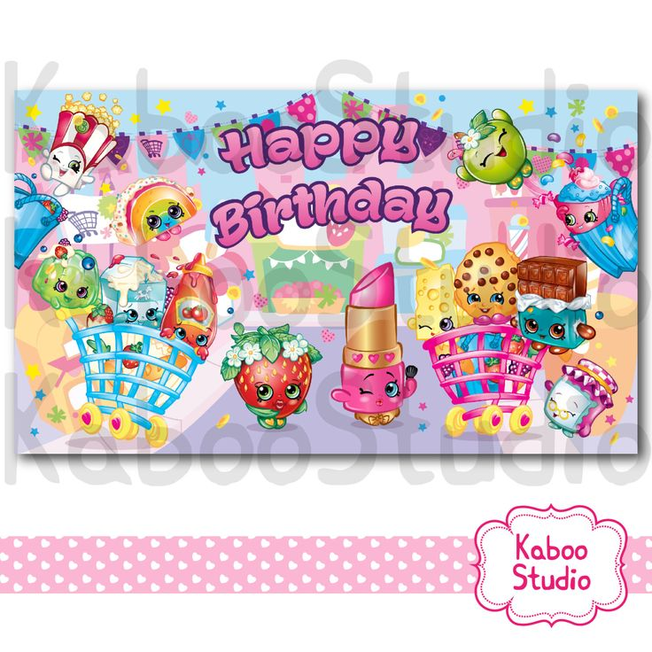 91 Best Images About Shopkins Birthday Party On Pinterest: 190 Best Images About Nana's 9th B-Day On Pinterest