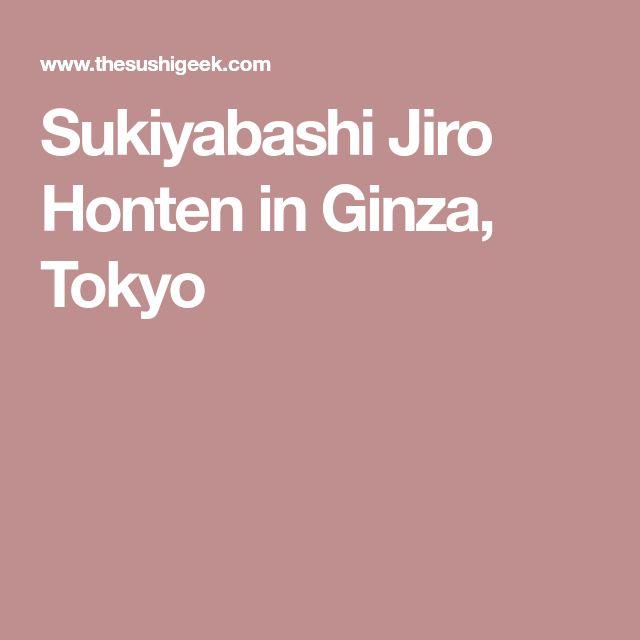 Sukiyabashi Jiro Honten in Ginza, Tokyo