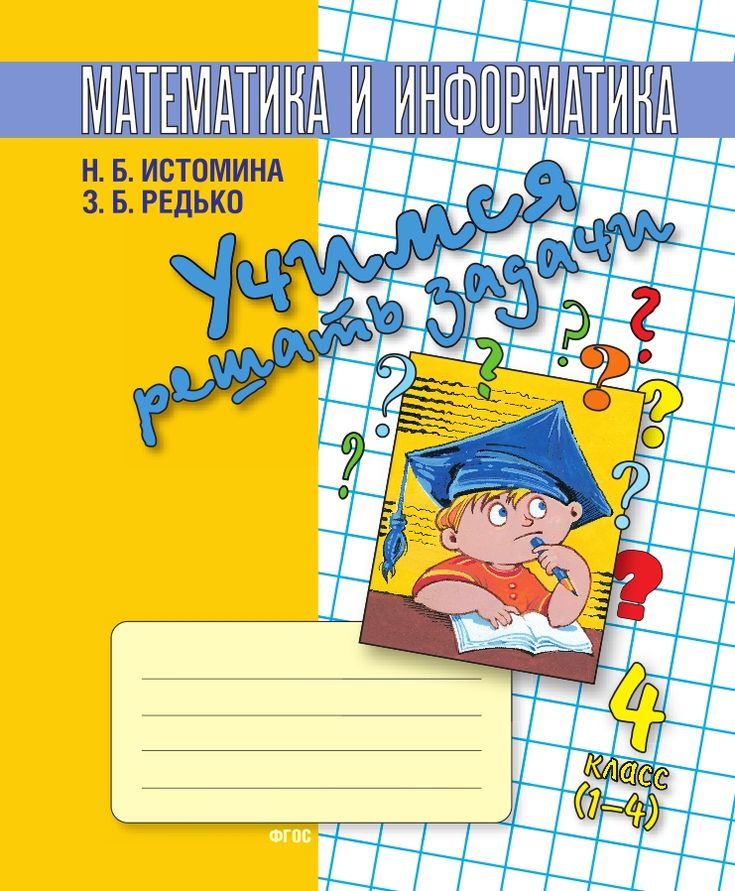Решебник по украинской литературе 6 класс раїса мовчан