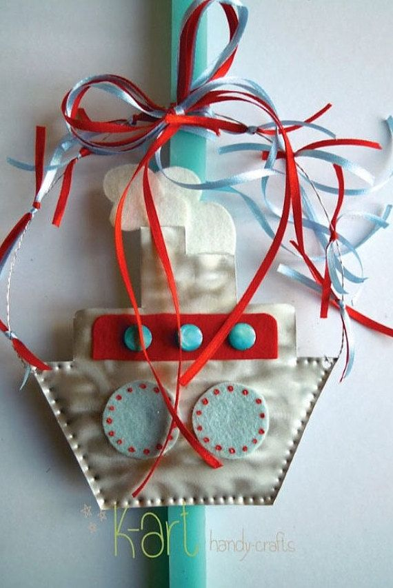 Easter candle for boys with luxury cardboard box by LaPetiteMelina
