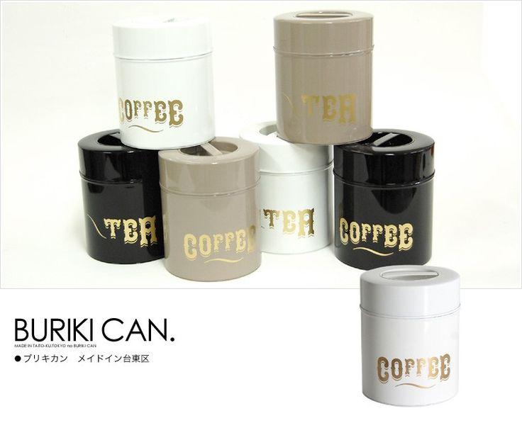 BURIKI CAN Sサイズ(ブリキ缶|茶筒)加藤製作所 日本製 スチー :002738:フォーアニュ - 通販 - Yahoo!ショッピング