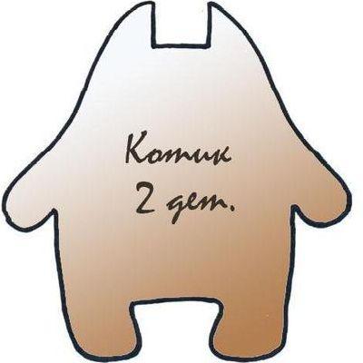 kofeynye_igrushki_master_klass_1.jpg (400×400)
