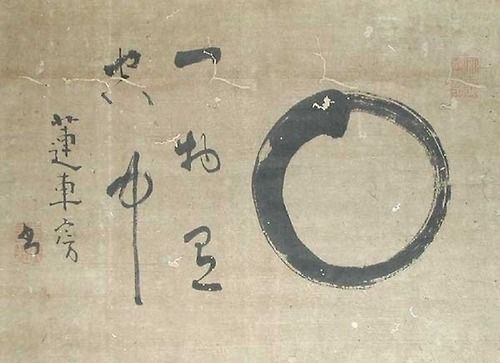 https://s-media-cache-ak0.pinimg.com/736x/46/a8/97/46a897aadb96486b789091a9a47ec411--word-meaning-japanese-calligraphy.jpg