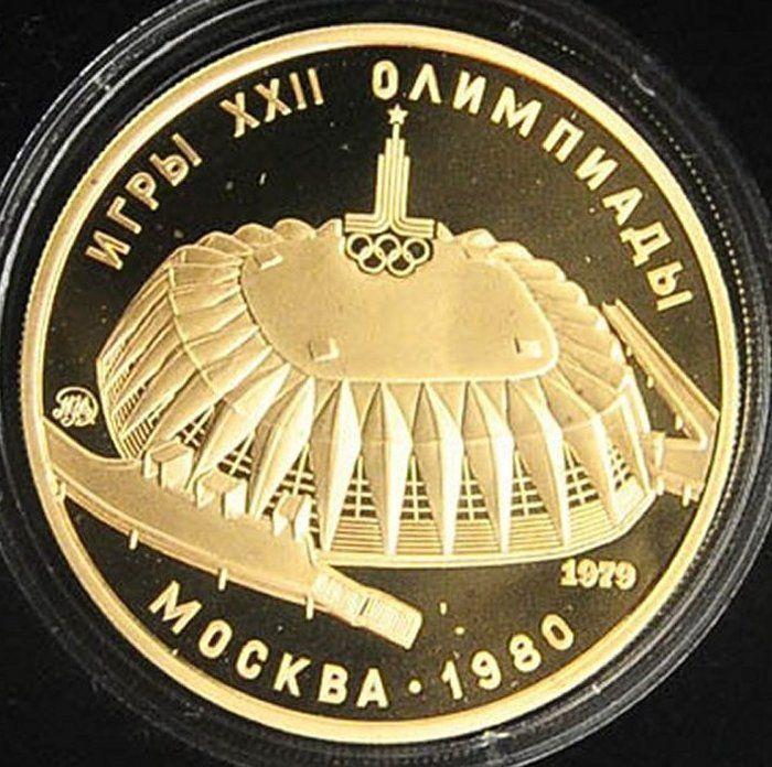 Coin москва металлоискатель для золота купить