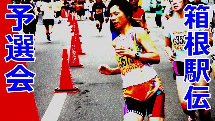 箱根駅伝予選会 1位ワンブィ 日本人は鈴木健が3位