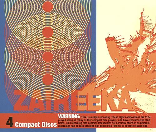 The Flaming Lips - Zaireeka [Album Cover]