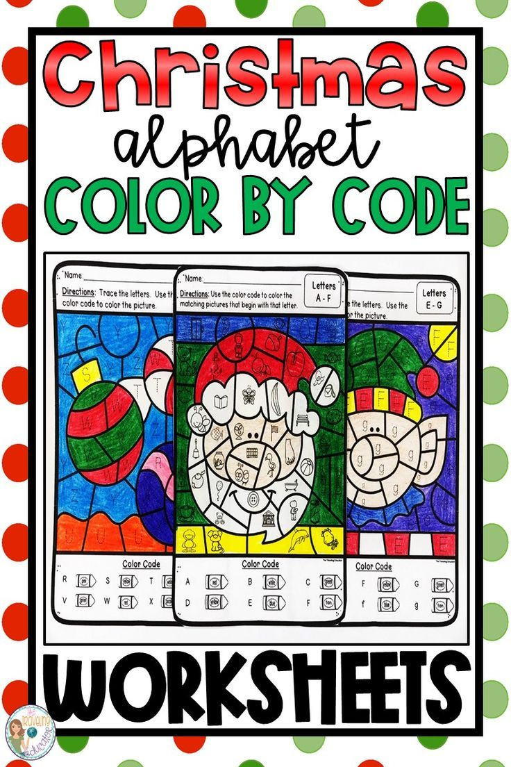 Check Out These Fun Christmas Color By Code Alphabet Trace Worksheets For Your Preschool And Kinderga Letter Identification Alphabet Tracing Elementary Reading [ 1104 x 736 Pixel ]