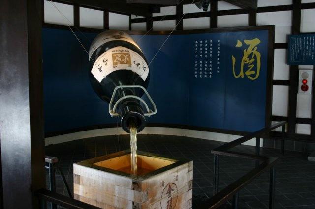 Kinryo no Sato Sake Brewery of Kagawa. Looking for more information aboout Kagawa? Go Visit Kagawa Prefecture Tourism Association.  www.my-kagawa.jp/