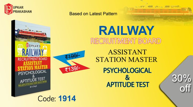 Buy Railway Recruitment Board Assistant Station Master Psychological & Aptitude Test Book Online at Upkar.in With 30% Off.  #RailwayRecruitment #StationMaster #AptitudeTest