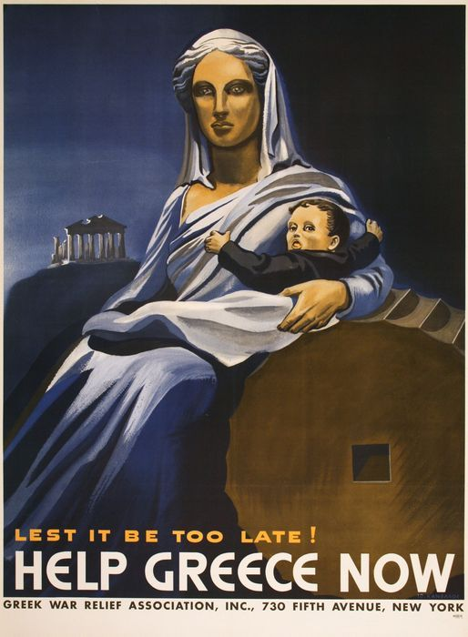 Help Greece now - Lest it be too late ! - 1940's -
