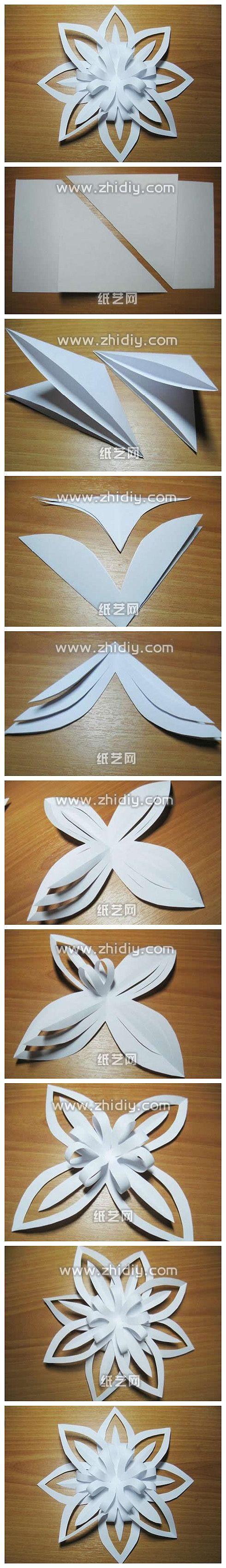 flor fresco y fácil de papel (o copo de nieve?):