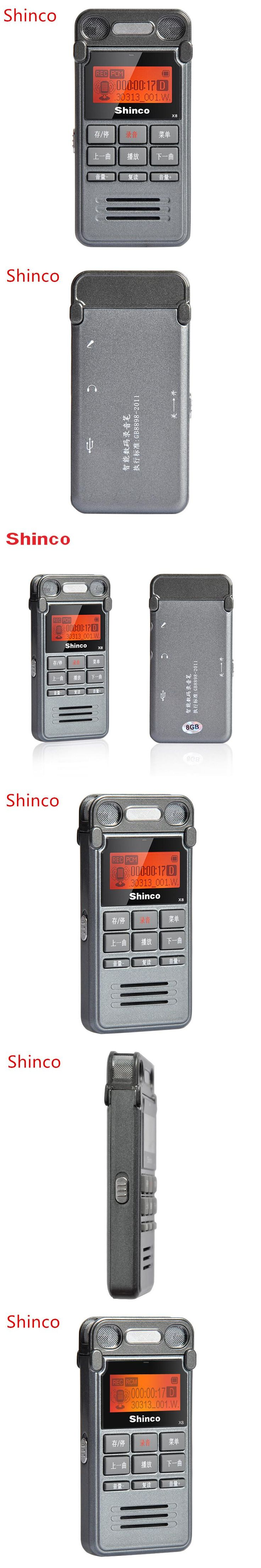 Shinco X8 16G Denoise High-definition Digital Audio Voice Recorder Dictaphone Telephone Recording with LCD Display MP3 Player