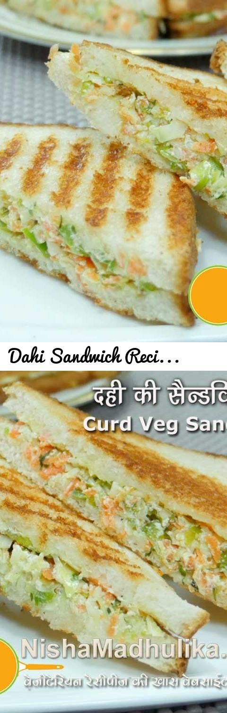 Dahi Sandwich Recipe   Curd Sandwich   Yogurt Veg Sandwich   Quick Sandwich with Curd & Veg Filling... Tags: hung curd sandwich spread, curd sandwich in hindi, hung curd sandwich, curd sandwich recipes, dahi sandwich, dahi vegetable sandwich, dahi ke sandwich, easy sandwich recipe, sandwich recipe in hindi, sandwich recipe Indian, kids luchbox recipe Indian, vegetable sandwich recipe, Instant Indian sandwich recipe, kids recipe Indian, yoghurt sandwich recipe, quick sandwich recipe, toast…