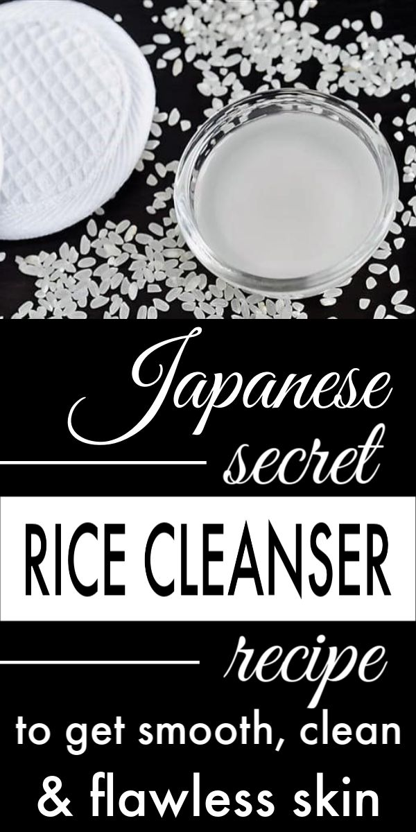 Japanese secret rice cleanser recipe to get smooth, clean and flawless skin