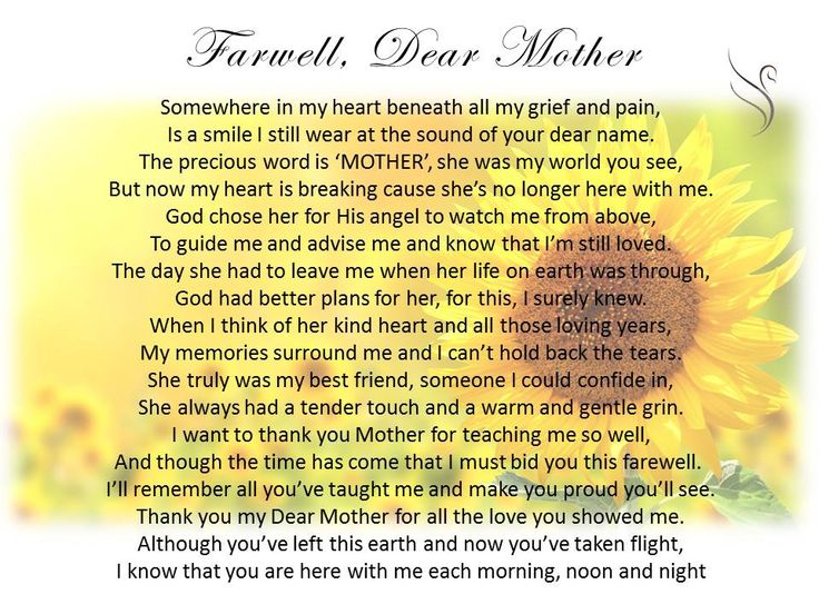 Funeral Poem for Mother
