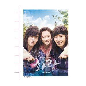 (韓国書籍)『花郎 』Photobook (KBS韓国ドラマ) [ 韓国 ドラマ ] :韓国音楽専門ソウルライフレコード