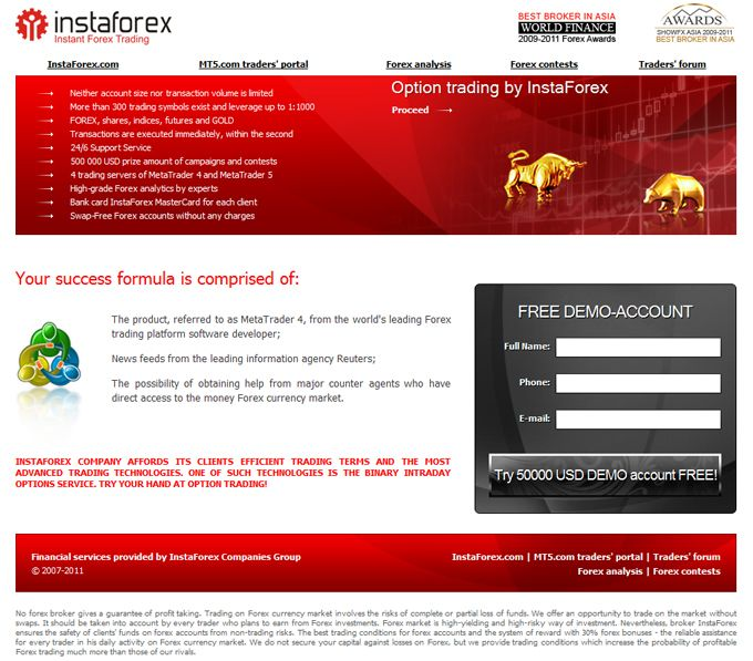Trading option di InstaForexTrading option di InstaForex Apakah anda ingin mencoba trading option? InstaForex menawarkan kliennya dengan sebuah binary intraday options dengan kondisi yang paling menguntungkan.
