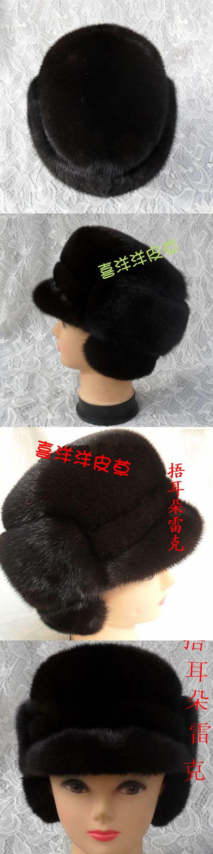 Men's mink hat male models plus Lexus ear cap fur mink fur hat really