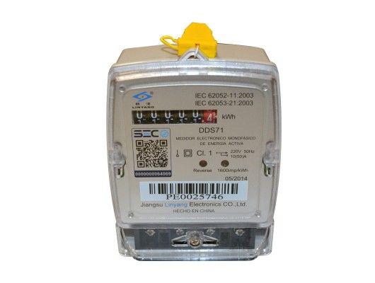 Medidor Monofasico 1050A 220V | TECNORED Materiales Eléctricos, Conductores, Cables, Transformadores