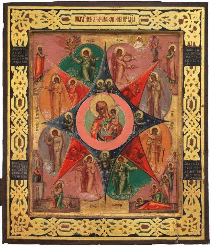 """Mother of God of the Burning Bush icon, Russian, 18th century, egg tempera on wood, 12-1/4"""" x 10-1/2""""; Museum of Russian Icons, Clinton, MA"""