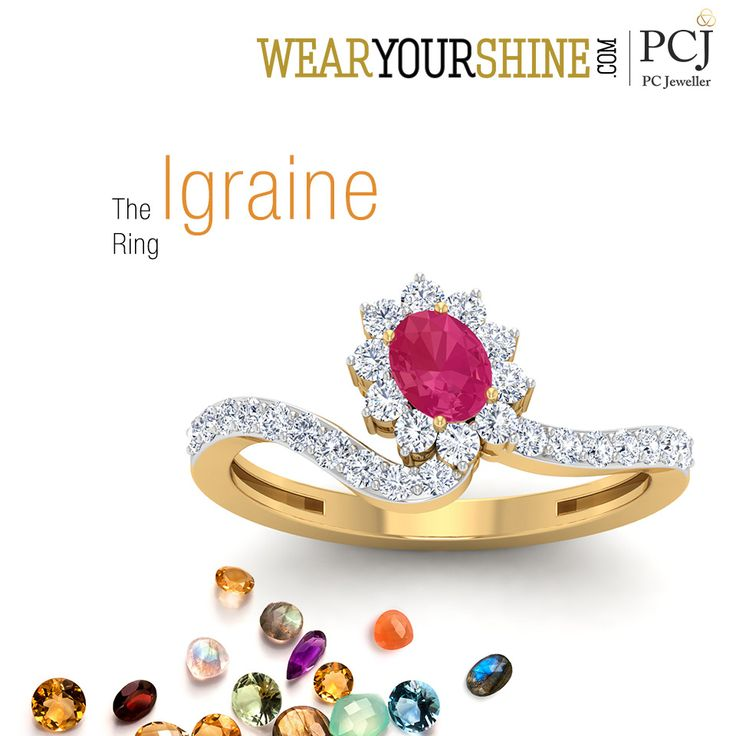 """Feast your eyes on this showstopper; """"The Igraine Ring"""" by WearYourShine.  #WearYourShine #PCJeweller #Jewellery #IndianJewellery #Love #Rings #Diamond #Gemstones #DiamondRing #Fashion #Trends #Beautiful"""
