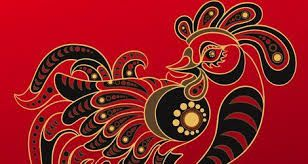 Horóscopo#Chino Año del Gallo de fuego, empieza el 28 de Enero de 2017. ¡¡Este año me toca, es mi año!! Ya sabéis que el horóscopo chino es cada 12 años. #HoroscopoChino #gallo #elrincondelaly #herbolario elrincondelaly.com