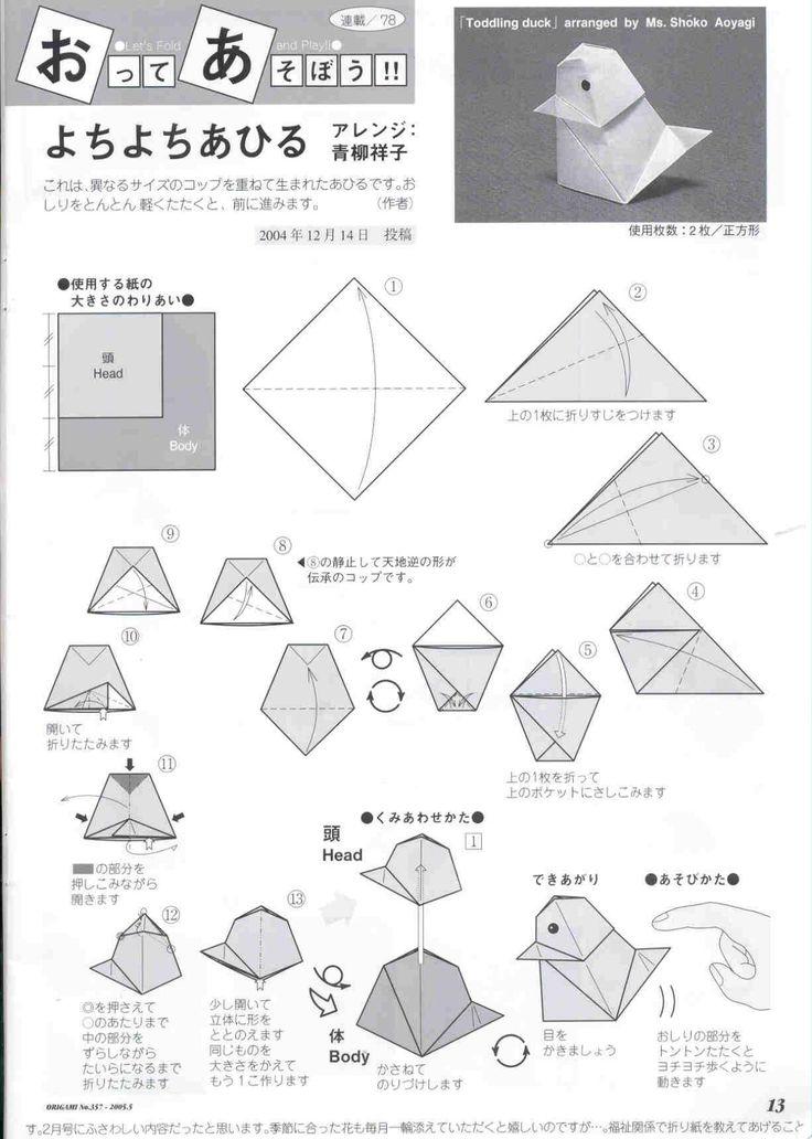 Les 266 meilleures images du tableau origami 3d animal sur pinterest animaux en origami - Animaux origami 3d ...
