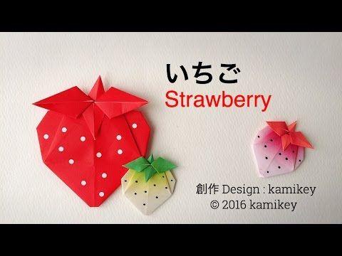 創作折り紙 kamikey : いちごの折り図,折り方 strawberry diagram