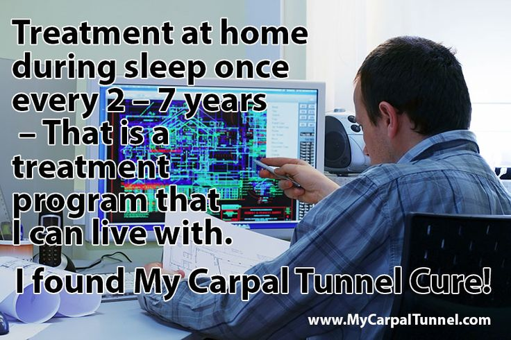 CAD-Designer-Cures-Carpal-Tunnel Syndrome. CAD Engineers have a high incidence of Carpal Tunnel.  Here is a treatment you can do at home to cure Carpal Tunnel for 2 - 7 years.  I found my carpal tunnel cure!