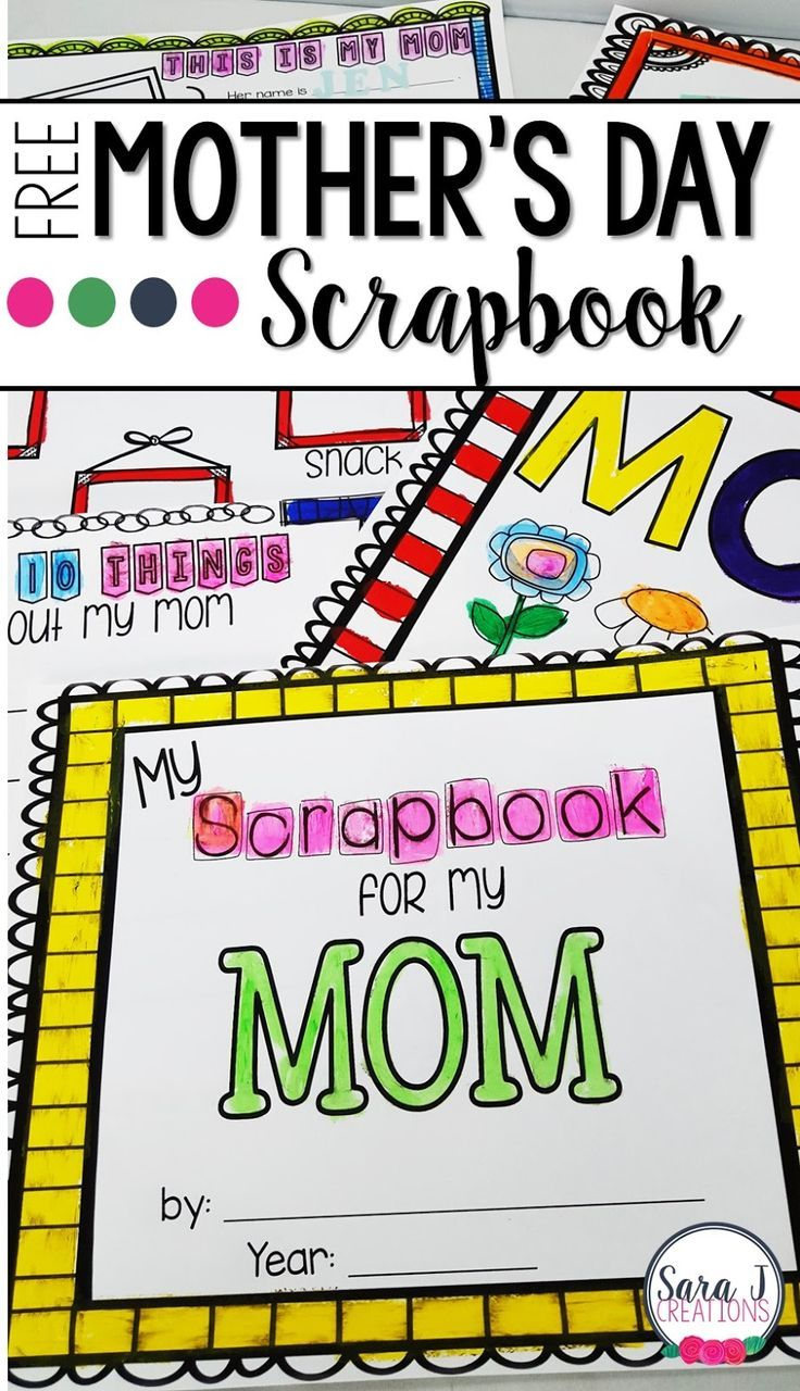Free mother's day scrapbook for young students to create for their mothers. Includes prompts and places to add pictures.