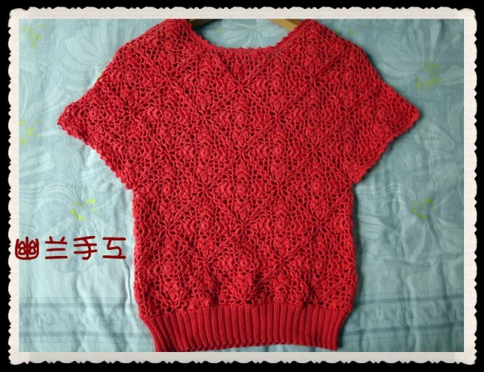 Crochet Pattern Rosslyn : 17 Best images about crochet sweaters on Pinterest Drops ...