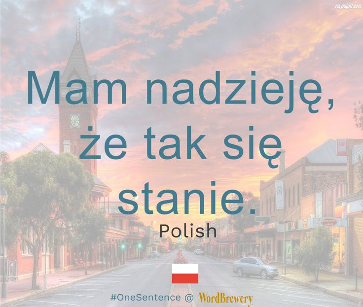 Mam nadzieję że tak się stanie.  Source: Nasz Dziennik  Useful words and phrases:  Mam nadzieję że | I hope that tak się stanie.| this will happen. Notes:  The infinitive of the verb  stanie is stać. It is a perfective verb in the third person future tense. A perfective verb is a verb that describes a completed action. For an uncompleted action use the imperfective pairing stawać. The idiom mieć nadzieję means I have hope. Nadzieję is the noun and mieć is the verb. The noun nadzieja then…