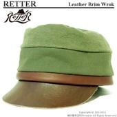 【RETTER】(レッター)レザーブリムワークキャップカーキ(緑)57cm~60cm[メンズレディース春夏秋冬帽子日本製]