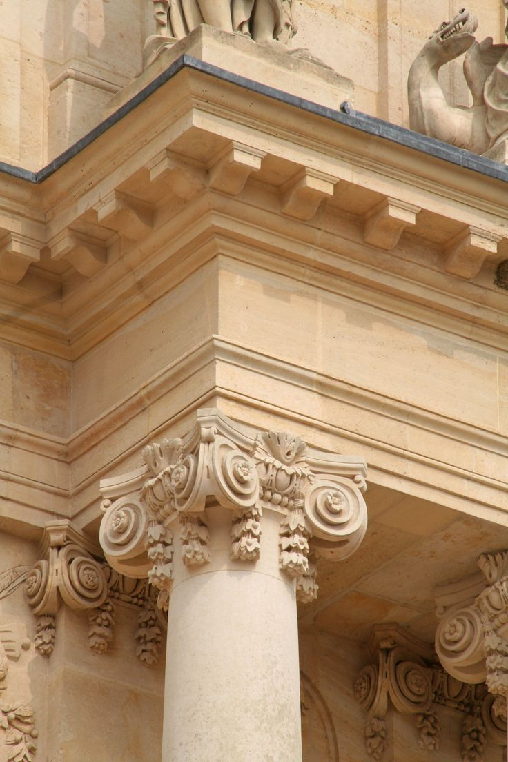 Ionic Order: Chateau de Versailles, France; the façade overlooking the garden.